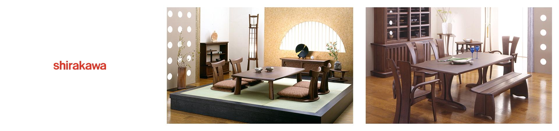 シラカワ(飛騨の家具)