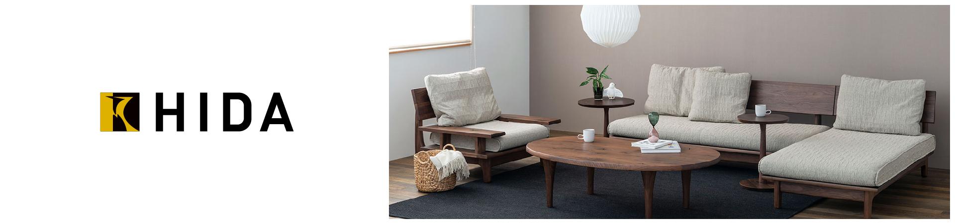 飛騨産業(飛騨の家具)